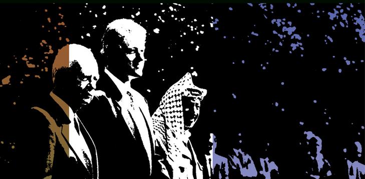 25 שנה לתהליך אוסלו, ציון דרך בניסיונות ליישוב הסכסוך הישראלי-פלסטיני