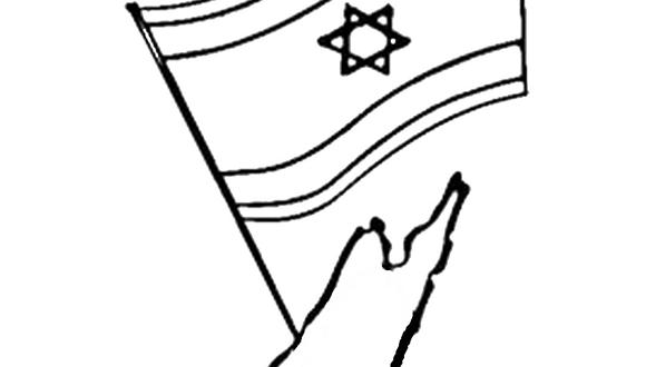 עיצוב גבולות ישראל